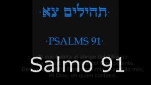 Salmo 91 en hebreo