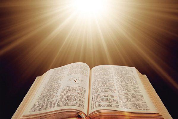 quién creo a Dios según la Biblia
