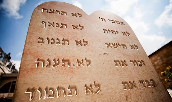 Tabla con los 10 mandamientos en hebreo